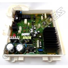 Placa Principal 110v para Lava e Seca Samsung WD0854W8E1, WD0854W8N, WD0854W8DC92-00820F/DC92-00548A
